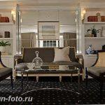 фото Стиль Арт-деко в интерьере 21.01.2019 №039 - Art Deco style - design-foto.ru