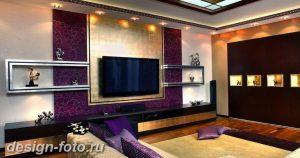 фото Стиль Арт-деко в интерьере 21.01.2019 №040 - Art Deco style - design-foto.ru