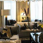 фото Стиль Арт-деко в интерьере 21.01.2019 №044 - Art Deco style - design-foto.ru