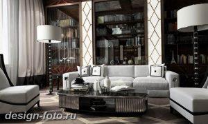 фото Стиль Арт-деко в интерьере 21.01.2019 №046 - Art Deco style - design-foto.ru