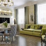 фото Стиль Арт-деко в интерьере 21.01.2019 №047 - Art Deco style - design-foto.ru