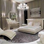фото Стиль Арт-деко в интерьере 21.01.2019 №051 - Art Deco style - design-foto.ru