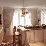 фото Стиль Арт-деко в интерьере 21.01.2019 №054 - Art Deco style - design-foto.ru
