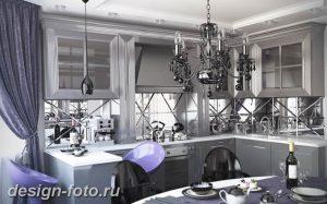 фото Стиль Арт-деко в интерьере 21.01.2019 №058 - Art Deco style - design-foto.ru