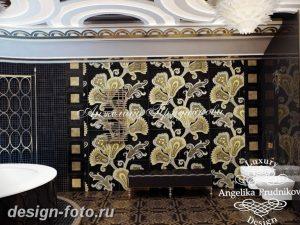 фото Стиль Арт-деко в интерьере 21.01.2019 №059 - Art Deco style - design-foto.ru