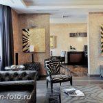 фото Стиль Арт-деко в интерьере 21.01.2019 №062 - Art Deco style - design-foto.ru