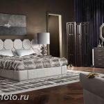 фото Стиль Арт-деко в интерьере 21.01.2019 №065 - Art Deco style - design-foto.ru