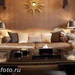 фото Стиль Арт-деко в интерьере 21.01.2019 №066 - Art Deco style - design-foto.ru