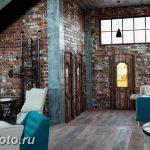 фото Стиль Арт-деко в интерьере 21.01.2019 №071 - Art Deco style - design-foto.ru