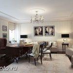 фото Стиль Арт-деко в интерьере 21.01.2019 №080 - Art Deco style - design-foto.ru