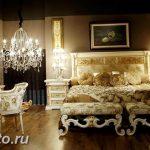 фото Стиль Арт-деко в интерьере 21.01.2019 №083 - Art Deco style - design-foto.ru