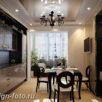 фото Стиль Арт-деко в интерьере 21.01.2019 №085 - Art Deco style - design-foto.ru