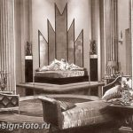фото Стиль Арт-деко в интерьере 21.01.2019 №088 - Art Deco style - design-foto.ru