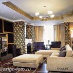 фото Стиль Арт-деко в интерьере 21.01.2019 №097 - Art Deco style - design-foto.ru