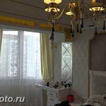 фото Стиль Арт-деко в интерьере 21.01.2019 №125 - Art Deco style - design-foto.ru