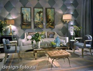 фото Стиль Арт-деко в интерьере 21.01.2019 №130 - Art Deco style - design-foto.ru