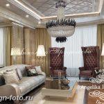 фото Стиль Арт-деко в интерьере 21.01.2019 №145 - Art Deco style - design-foto.ru