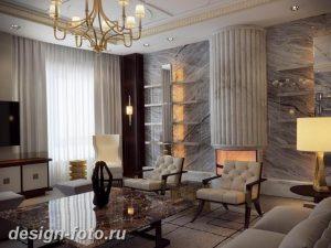 фото Стиль Арт-деко в интерьере 21.01.2019 №158 - Art Deco style - design-foto.ru