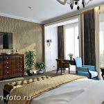 фото Стиль Арт-деко в интерьере 21.01.2019 №159 - Art Deco style - design-foto.ru