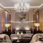 фото Стиль Арт-деко в интерьере 21.01.2019 №165 - Art Deco style - design-foto.ru
