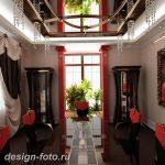 фото Стиль Арт-деко в интерьере 21.01.2019 №166 - Art Deco style - design-foto.ru