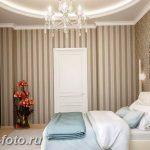 фото Стиль Арт-деко в интерьере 21.01.2019 №167 - Art Deco style - design-foto.ru