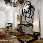 фото Стиль Арт-деко в интерьере 21.01.2019 №189 - Art Deco style - design-foto.ru