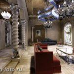 фото Стиль Арт-деко в интерьере 21.01.2019 №195 - Art Deco style - design-foto.ru