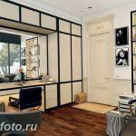 фото Стиль Арт-деко в интерьере 21.01.2019 №201 - Art Deco style - design-foto.ru