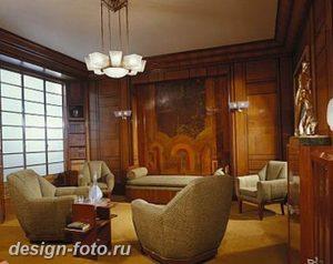 фото Стиль Арт-деко в интерьере 21.01.2019 №204 - Art Deco style - design-foto.ru