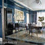 фото Стиль Арт-деко в интерьере 21.01.2019 №205 - Art Deco style - design-foto.ru