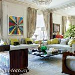 фото Стиль Арт-деко в интерьере 21.01.2019 №210 - Art Deco style - design-foto.ru