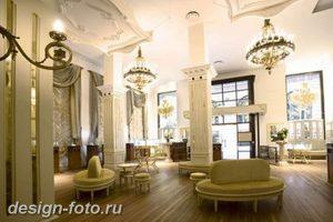 фото Стиль Арт-деко в интерьере 21.01.2019 №216 - Art Deco style - design-foto.ru