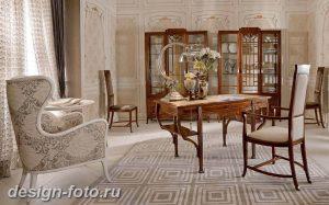 фото Стиль Арт-деко в интерьере 21.01.2019 №220 - Art Deco style - design-foto.ru