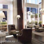 фото Стиль Арт-деко в интерьере 21.01.2019 №227 - Art Deco style - design-foto.ru