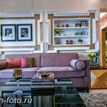 фото Стиль Арт-деко в интерьере 21.01.2019 №228 - Art Deco style - design-foto.ru