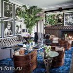 фото Стиль Арт-деко в интерьере 21.01.2019 №233 - Art Deco style - design-foto.ru