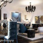 фото Стиль Арт-деко в интерьере 21.01.2019 №238 - Art Deco style - design-foto.ru