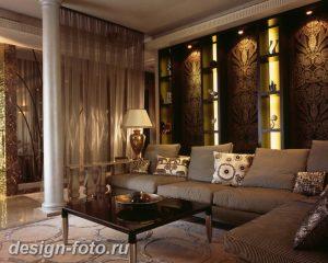 фото Стиль Арт-деко в интерьере 21.01.2019 №244 - Art Deco style - design-foto.ru