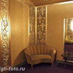 фото Стиль Арт-деко в интерьере 21.01.2019 №246 - Art Deco style - design-foto.ru
