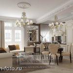 фото Стиль Арт-деко в интерьере 21.01.2019 №261 - Art Deco style - design-foto.ru