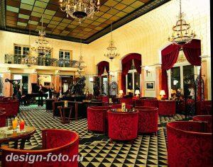 фото Стиль Арт-деко в интерьере 21.01.2019 №263 - Art Deco style - design-foto.ru