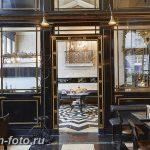 фото Стиль Арт-деко в интерьере 21.01.2019 №265 - Art Deco style - design-foto.ru