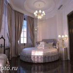фото Стиль Арт-деко в интерьере 21.01.2019 №287 - Art Deco style - design-foto.ru