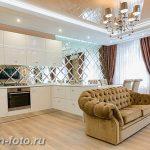 фото Стиль Арт-деко в интерьере 21.01.2019 №300 - Art Deco style - design-foto.ru
