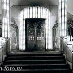 фото Стиль Арт-деко в интерьере 21.01.2019 №331 - Art Deco style - design-foto.ru