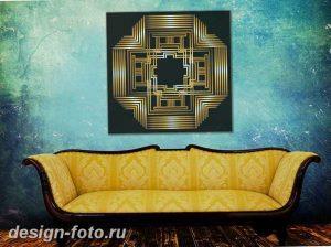 фото Стиль Арт-деко в интерьере 21.01.2019 №332 - Art Deco style - design-foto.ru