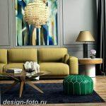 фото Стиль Арт-деко в интерьере 21.01.2019 №335 - Art Deco style - design-foto.ru