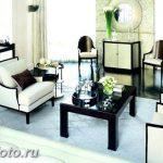 фото Стиль Арт-деко в интерьере 21.01.2019 №343 - Art Deco style - design-foto.ru