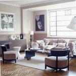 фото Стиль Арт-деко в интерьере 21.01.2019 №345 - Art Deco style - design-foto.ru